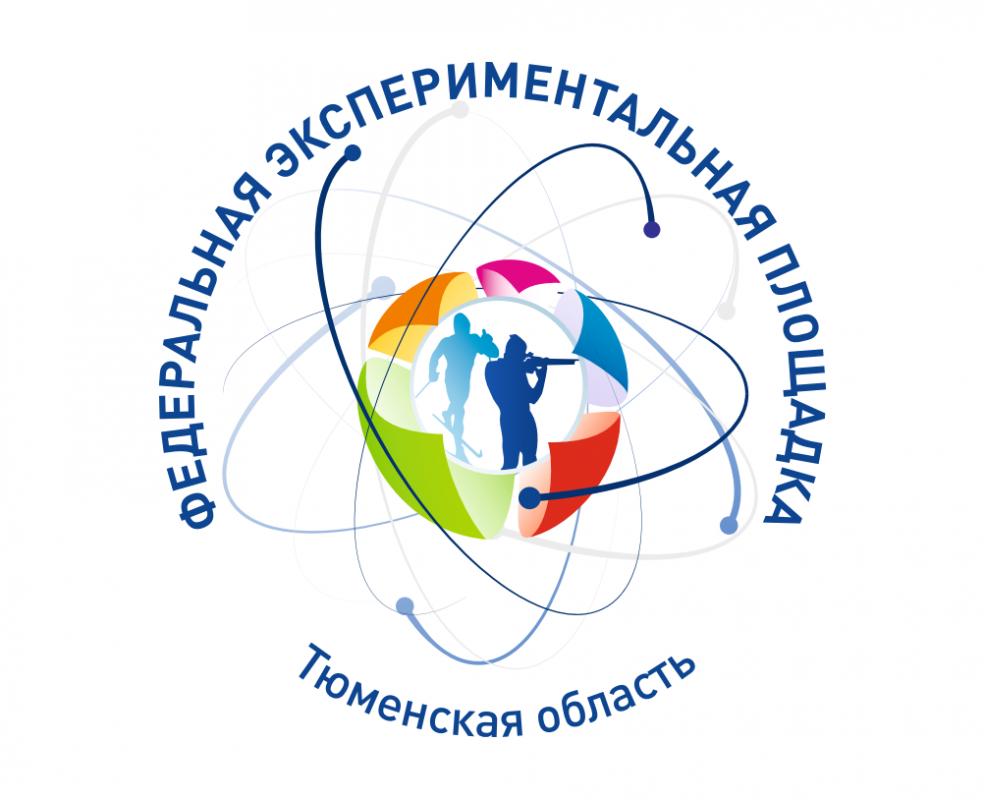 Инновационная функциональная диагностика спортсменов пройдет в Тюмени